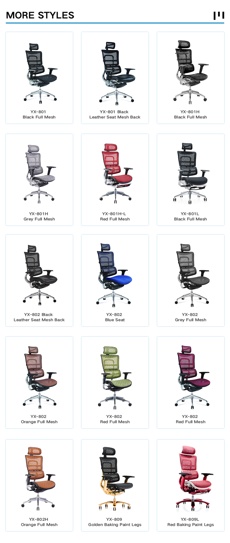 High Back Full Mesh Executive Movable Ergonomic Swivel Morden Office Chair