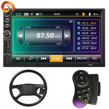 7 doppel Din Auto Stereo In Dash <span class=keywords><strong>Empfänger</strong></span> mit GPS Navigation Touchscreen CD/DVD Player Android System LCD Monitor bildschirm