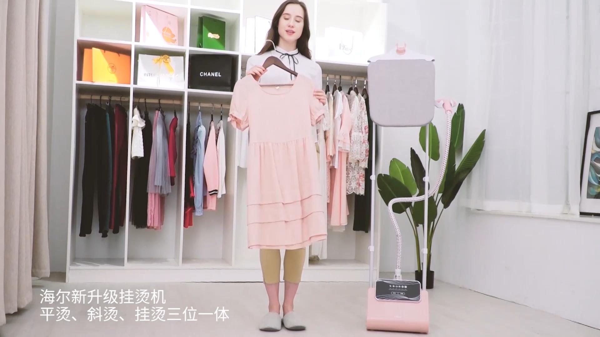 Бытовой мощный постоянный 1500W 110V/ткани для пошива одежды для одежды