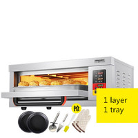 buy portable commercial price industrial bread pizza electric baking oven for sale