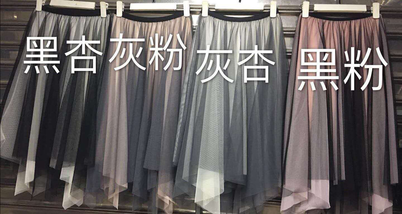 Summer Elegant Gradient Mesh Tulle Skirt Women Fashion Korean Style High Waist Long Ball Skirts Female