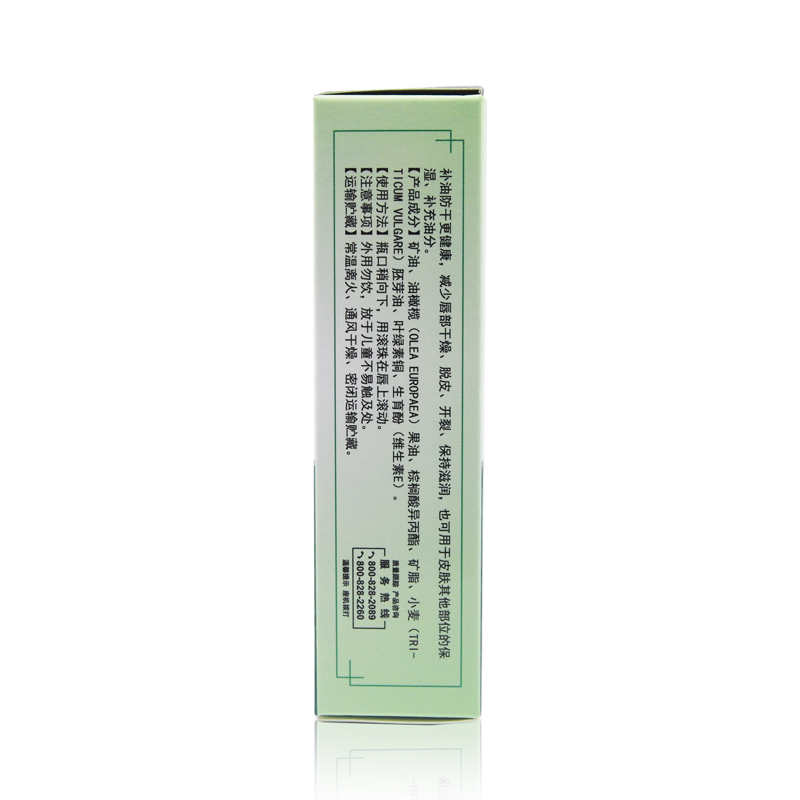Chinese manufacturers produce at high wholesale prices olive moisturizing lip oil