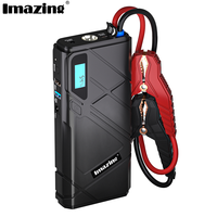 Mini Jump Starter Car with 12000mAh 1500A 24 Months Warranty