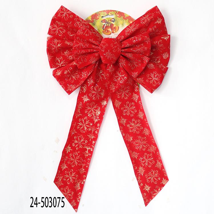 2 Pack 18 Cm Hebilla De Terciopelo Rojo Arcos Árbol De Navidad Decoración