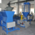 Professional Manufacture  Eps Xps Foam Plastic Recycling Granulator Machine