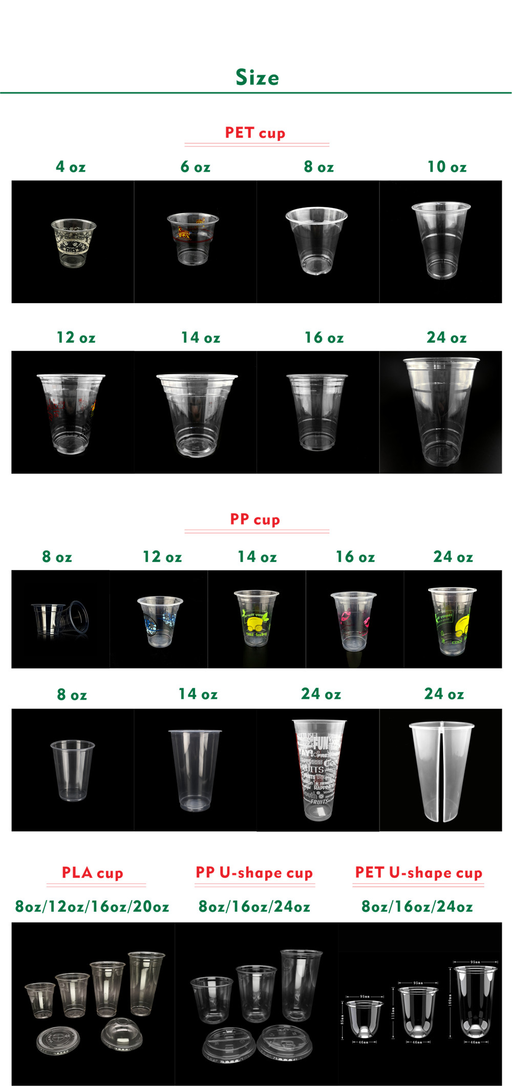 12oz 360ml U shape U-shape PET custom pp cup