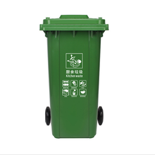 240L <span class=keywords><strong>HDPE</strong></span> müll papierkorb kunststoff abfall bin Recycle durable outdoor120L kunststoff mülleimer mit räder