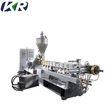 PP <span class=keywords><strong>PE</strong></span> Processus <span class=keywords><strong>De</strong></span> Fabrication <span class=keywords><strong>De</strong></span> Granulés <span class=keywords><strong>De</strong></span> Plastique Extrudeuse Machine