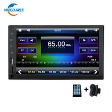 "Universale 2din Doppio Din 7 ""CAR DVD RADIO STEREO AUDIO MP5 Multimedia PLAYER"