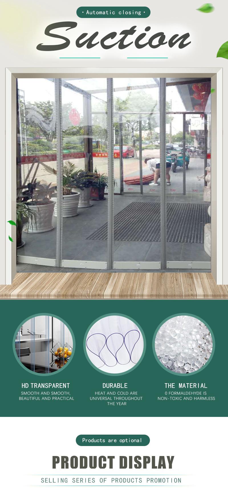 Wholesale plastic sheet high quality pvc transparent door curtain cheap folding PVC strip curtains