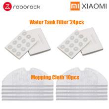 Xiaomi Roborock S50 S51 запчасти тряпка для швабры фильтр для резервуара для воды для Xiaomi АКСЕССУАРЫ для пылесоса Поколение 2 сухие влажные тряпки для ...(Китай)