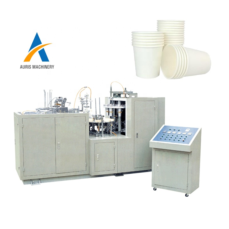 cup paper machine,machine to make disposable paper cup,machine making cup paper