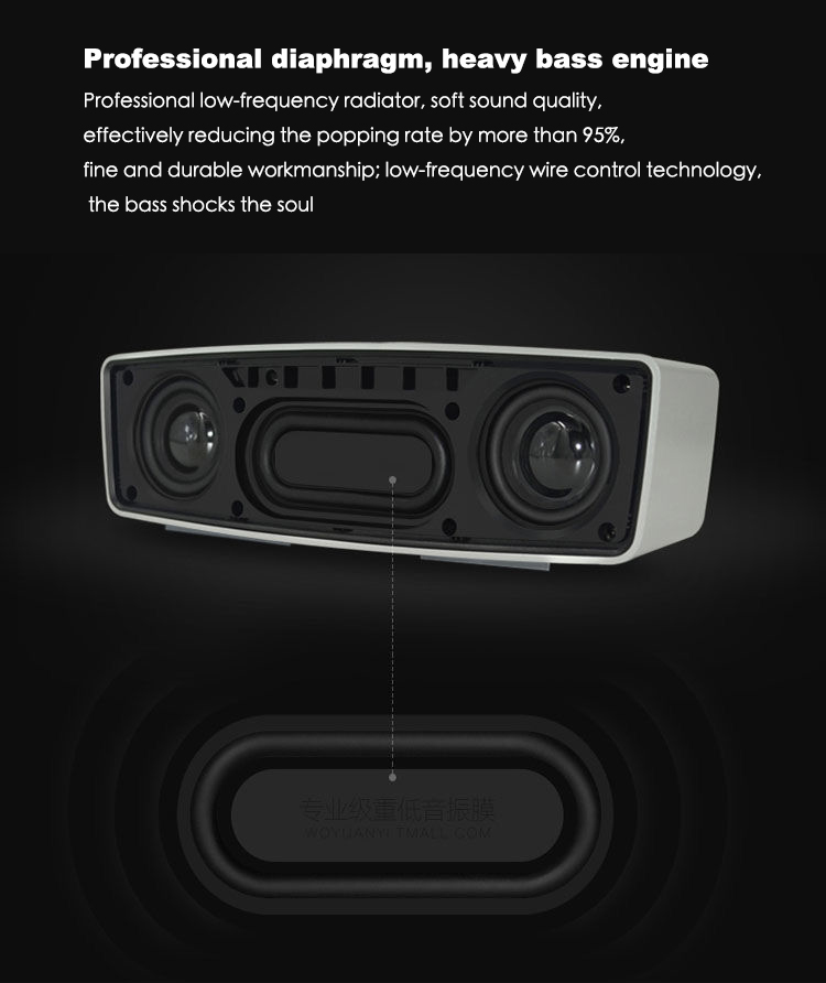 High-End Big Sound Smart Outdoor Portable Bluetooth Speaker