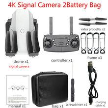 S161RC Drone 4K с HD камерой, Wi-Fi, FPV 2,4 ГГц, Квадрокоптер, Дроны с жестом, управление Фото, Rc Dron, мини-Квадрокоптеры, оптический поток(China)