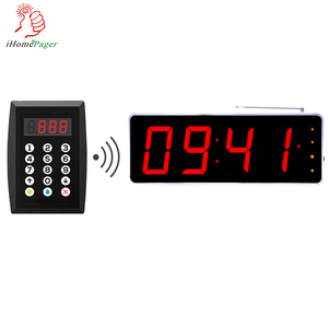 simple queue calling keypad and 4 digits number LED display