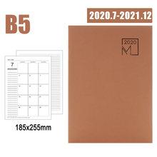 Записная книжка 2020, планер, дневник, книга для встреч, школьные принадлежности, Ежемесячный план, принадлежности SGA998(Китай)
