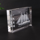 Cube Factory Supplies Wholesale High Quality Blank Crystal Glass Cube Custom 3d Laser Engraving Crystal Photo Frame