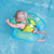 Swimming Baby infaltable swimming ring