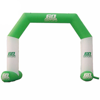 Inflatable archway for paintball game