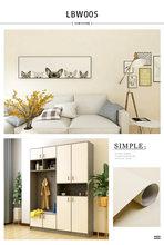 Самоклеющиеся обои для дома, рулоны, бумага для стен, водостойкие, влагостойкие, для дома, сплошной цвет, белый цвет, украшение для стены, рем...(Китай)