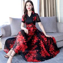Весна-лето 2020 Шифоновое Платье макси с цветочным принтом 4XL размера плюс винтажное подиумное платье миди элегантное женское облегающее веч...(Китай)