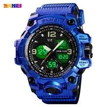 SKMEI японские цифровые часы для мужчин, цифровые часы с 2 часами, 5 бар водонепроницаемые военные ковбойские мужские спортивные часы 1155B 15 цвет...(China)