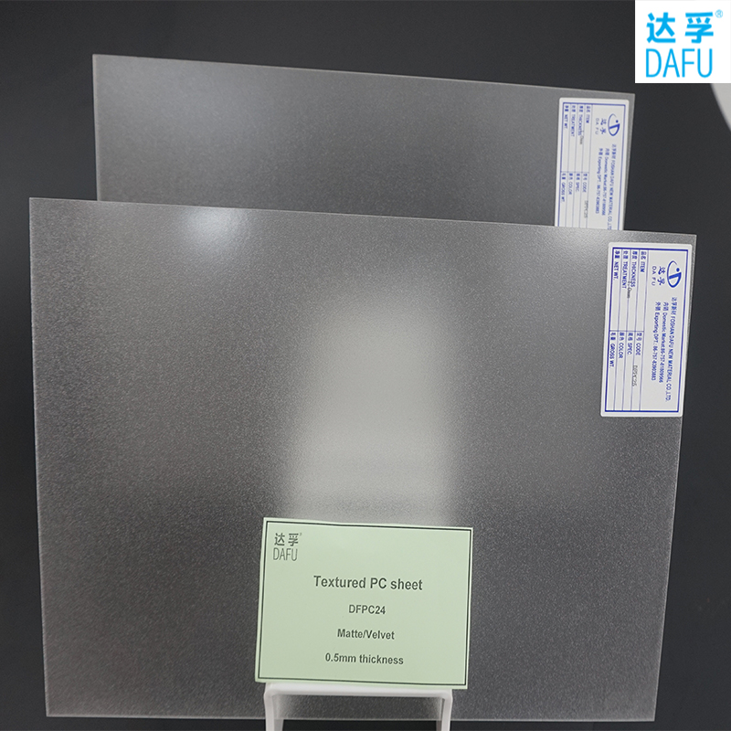 0.1mm to 0.76mm Textured Polycarbonate Films Control Panel Graphic Overlay Membrane Switches