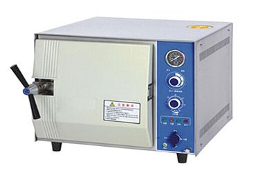 Cina PLC di Controllo Automatico Triturazione Sterilizzatore A Vapore Autoclave Macchina Per Rifiuti Sanitari