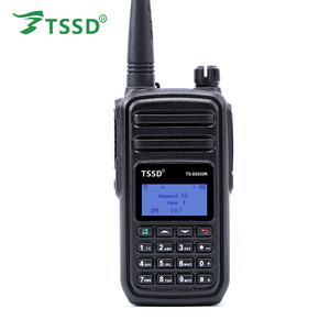 DMR Walkie Talkie for TSSD UHF Digital Radio TS-D8200R