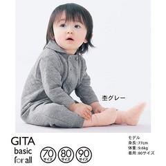 Baby Nachtwäsche Pyjamas Kleidung Strampler Für Online Großhandel Shop