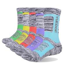 Женские носки с хлопковой подушкой YUEDGE, влагоотводящие носки для тренировок, походов и занятий спортом (5 пар/упак.)(Китай)