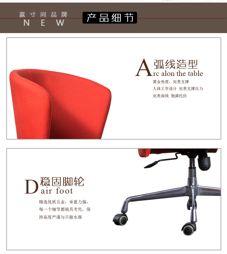 Barber shop cheap Mid-Back PU Leather barber Chair