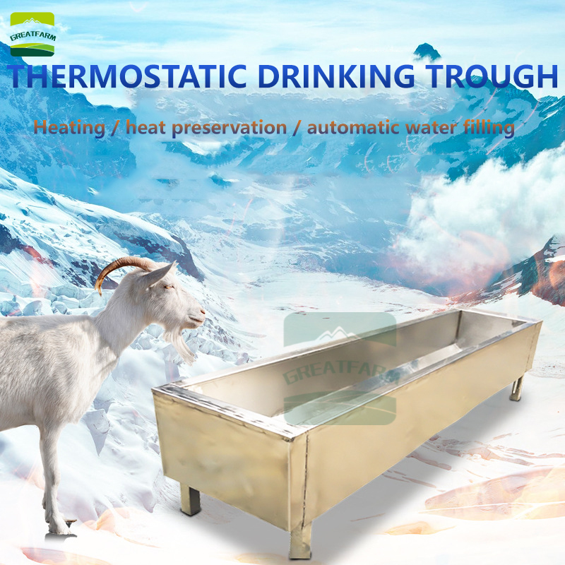 Dedicated thermostatic drinking trough Customizable drinking trough Convenient thermostatic drinking trough