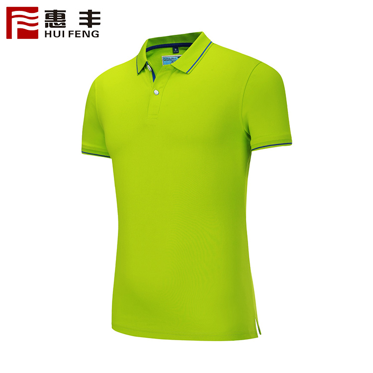 JH8518D1 New <strong>Design</strong> Of Unisex Polo Shirt,Cheap High Quality Sport Polo Shirt For Sale