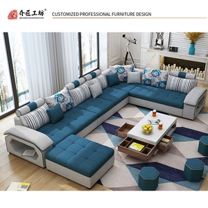 Home Furniture Functional Fabric Recliner U-shaped Leather Couch Living Room Sofa 7 Seater Sofa Set