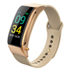 /product-detail/2019-new-digital-color-touch-screen-fitness-healthy-bracelet-talk-smart-band-62244946043.html