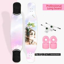 MS414 Лонгборд ABEC-9 подшипник модная уличная танцевальная длинная доска для девочек 46 дюймов 70*51 мм колесо(Китай)