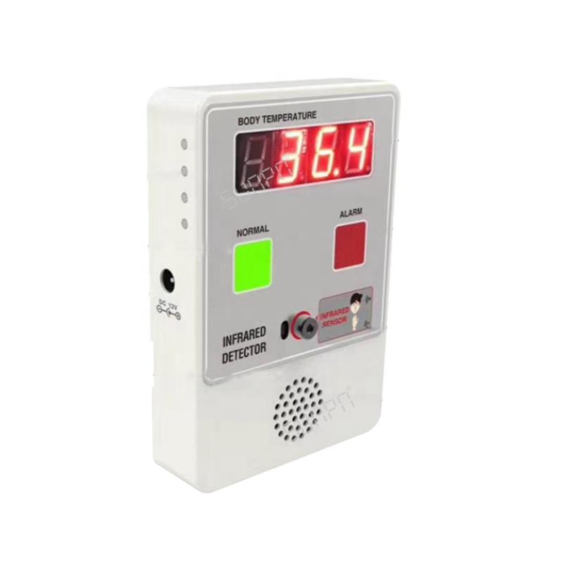 2020 hotsale infrared thermometer temperature sensor for body temperature checking - KingCare   KingCare.net