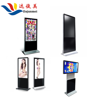 advertising equipment digital signage display stands