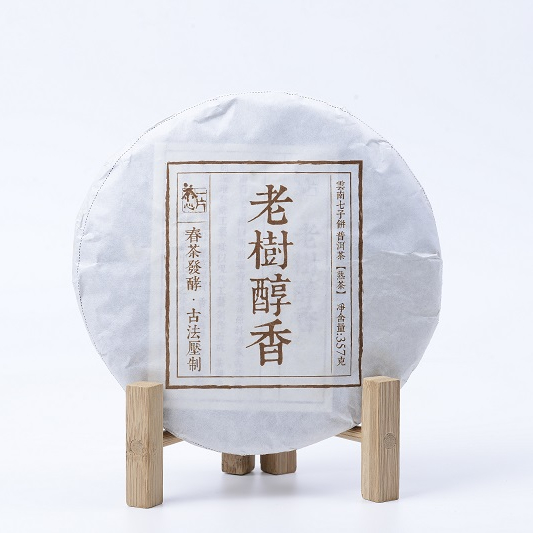 Chinese Traditional Handmade Old Tree Tea Cheap High Quality Healthy Slimming Gift Yunnan Puer Tea - 4uTea | 4uTea.com