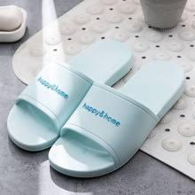 HKXN 2020 Весенние новые женские модные повседневные домашние нескользящие легкие Тапочки для ванной и душа Y2 женские туфли без задника(Китай)