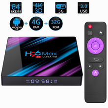 ชุดกล่องสมาร์ททีวีบ็อกซ์4K H96max Plus 4Gb 32Gb 64Gb 128Gb Android 9.0 Rk3318 ram Iptv Ultra Hd H96 Max Android Tv Box