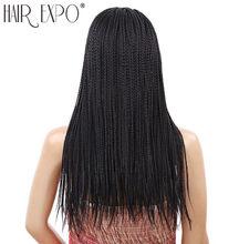 Парик из синтетических волос, черный и коричневый, длина 22 дюйма(Китай)
