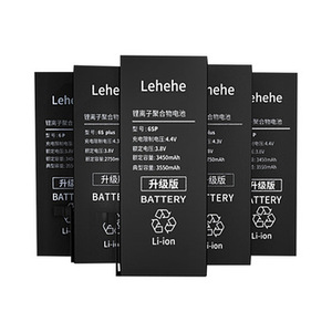 LEHEHE Battery For iphone 7 7G 1900mAh High Quality 0 cycle Battery Replacement