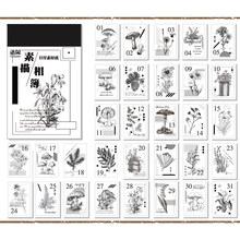 Билет бабочка календарь мини материал бумага мусор Журнал Планировщик ремесло бумага Скрапбукинг Винтаж деко DIY ремесло фотоальбом(Китай)