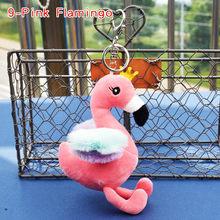 Kawaii плюшевый брелок-подвеска Kpop аксессуары Аниме медведь динозавр брелок с мышью плюшевые детские игрушки для девочек чучела брелок(Китай)