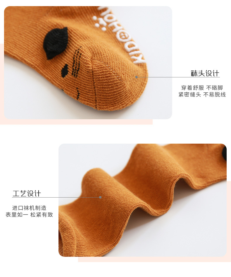 Autumn and winter new baby stockings curled loose mouth baby socks card through knee dispensing non-slip toddler socks wholesale