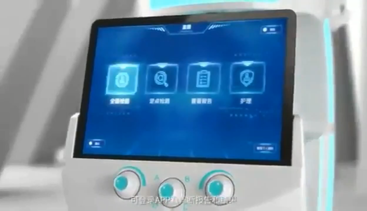 2020 最新アイスブルーマジックミラースキンアナライザー rf 顔リフティング皮膚スクラバー酸素スプレーフェイシャルディープ洗浄機
