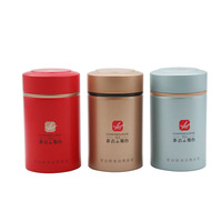 Printed empty round coffee tea tin cans supplier