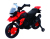 Light Ride On Toy Battery Operated Electric Motorcycle kids motorcycle